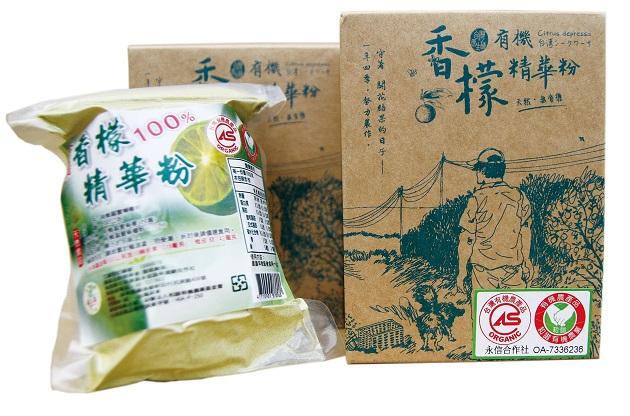 有機香檬精華粉(果皮粉-100g裝) 1