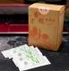 香檬精華粉(果皮粉-2g*50包) 1