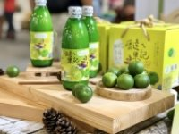 厝邊ㄟ果記~香檬原汁新包裝(2瓶裝) 1