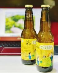 夏日限定~香檬氣泡水(厝邊ㄟ果記) 1